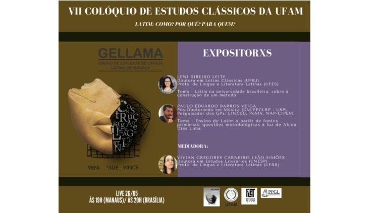 GELLAMA organiza o VII Colóquio de Estudos Clássicos da UFAM